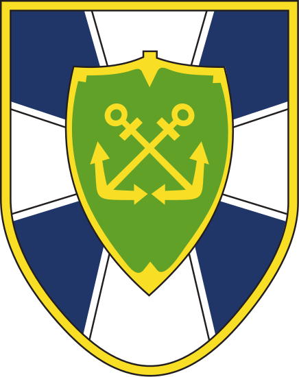 Naval Force Protection Battalion