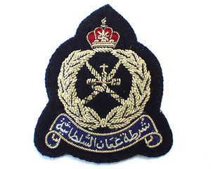 Oman Police Coast Guard