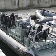 Royal Australian Navy Rhib